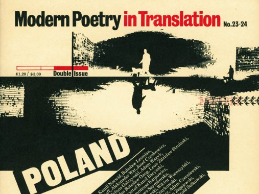Richard Hollis, Modern Poetry in Translation